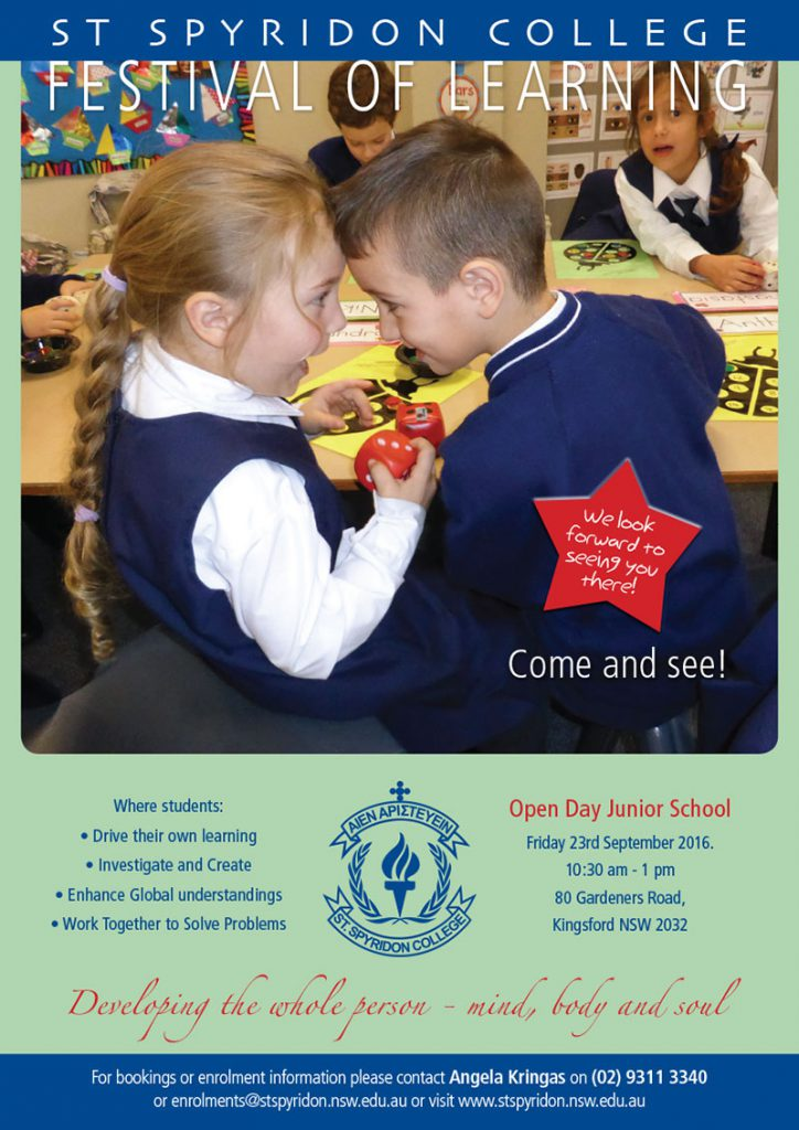 SSC-Open-Day-Aug-2016-web