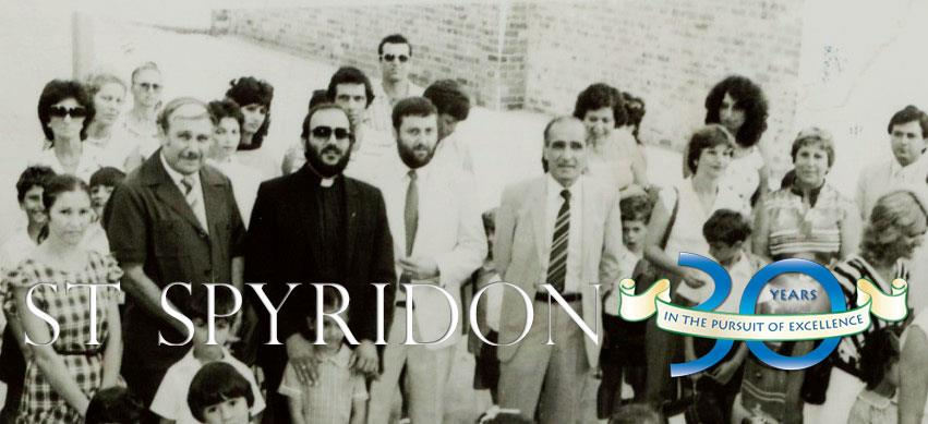 St Spyridon 1983 Open