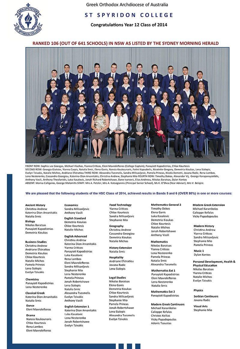 HSC-RESULTS-2014-st-spyridon-1
