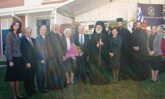 2005 Official opening of the Technology Wing