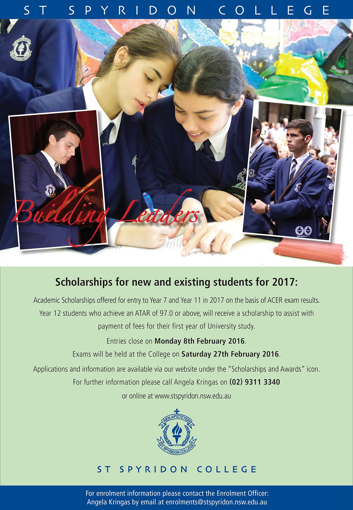 SSC-Scholarship-2017-Web